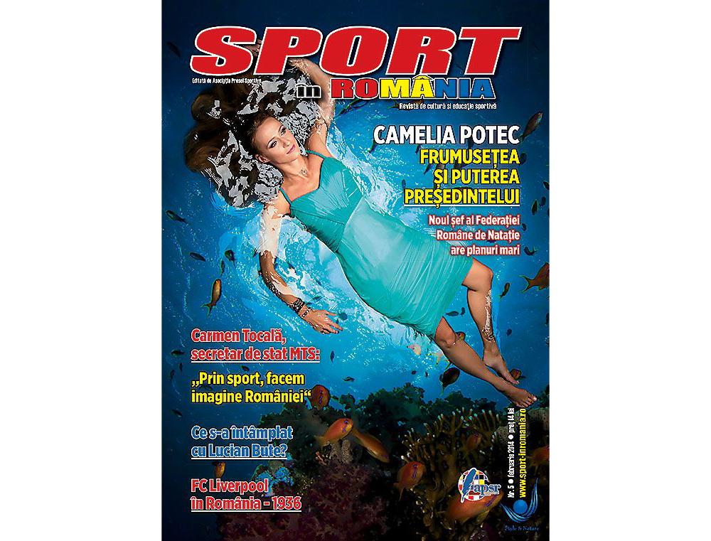 """A apărut numărul 5 al revistei """"Sport în românia"""""""