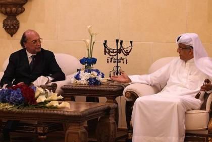 Șeicul Salman a salutat prezența AIPS în Bahrein