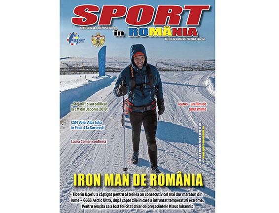 A apărut nr. 54 al revistei Sport în România
