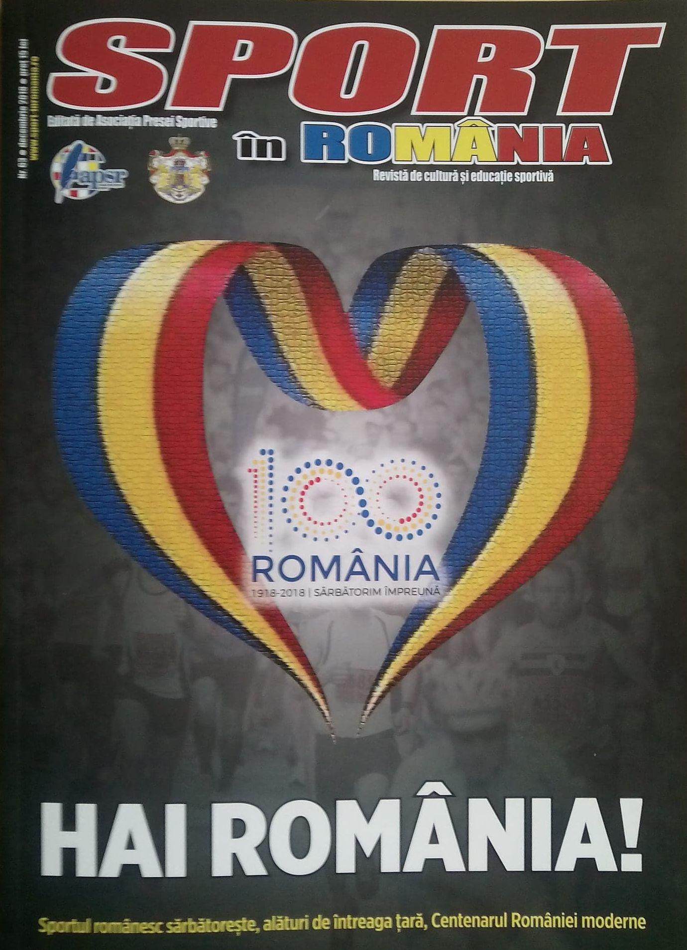 """A apărut numărul 63 al revistei """"Sport în România"""""""