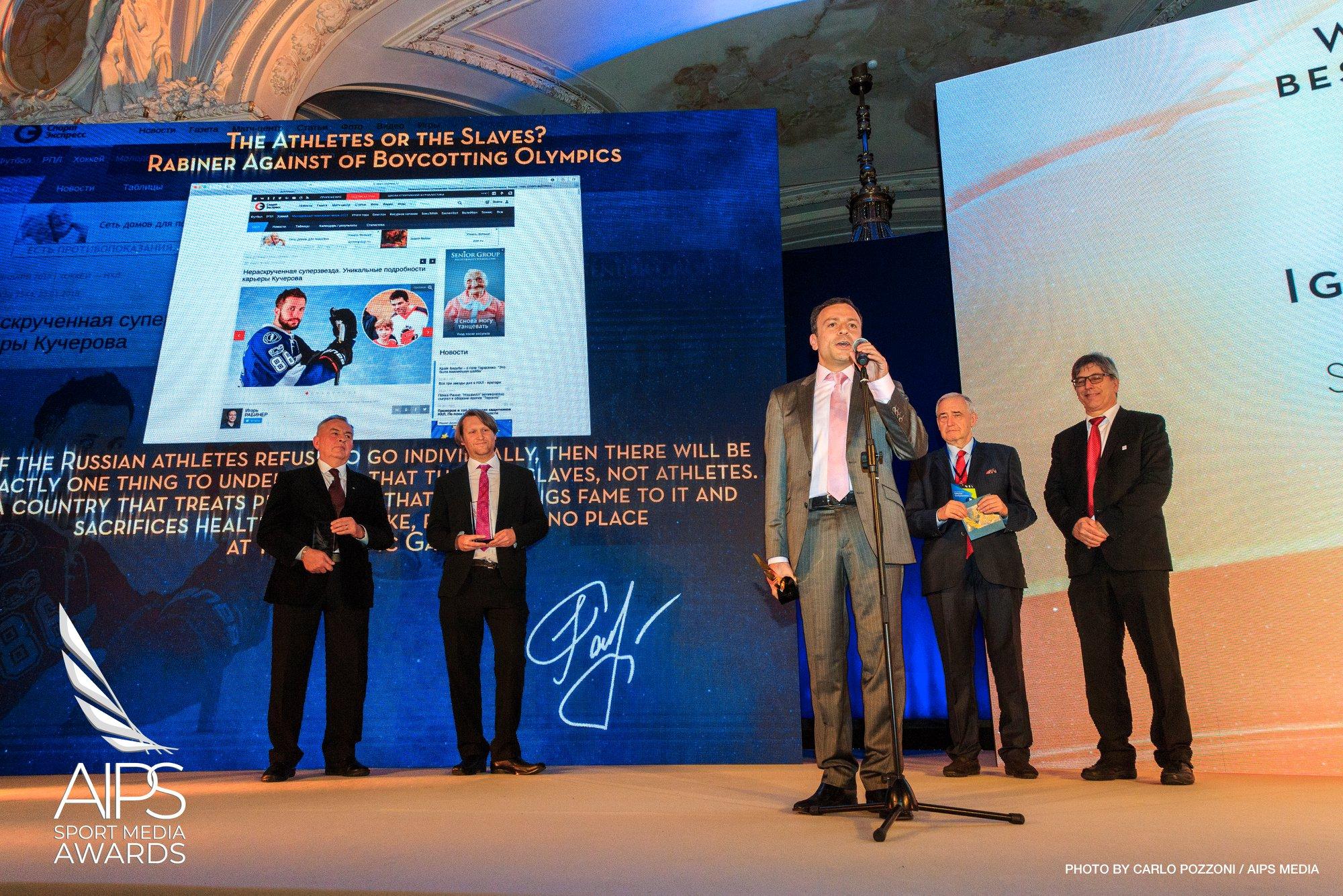 VIDEO. Festivitatea de premiere AIPS Sport Media Awards